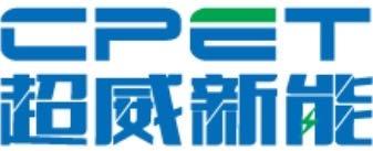 東莞市啟力新能源科技有限公司