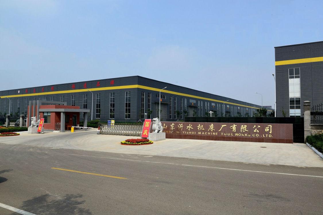 铸造英才_山东沂水机床厂有限公司最新招聘_一览·铸造英才网