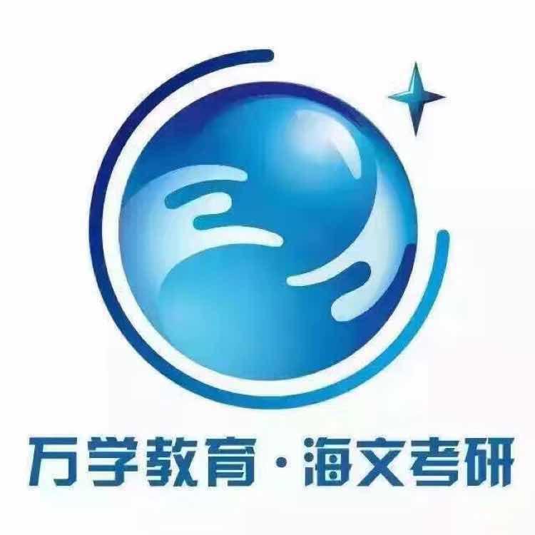 北京万学教育科技有限公司