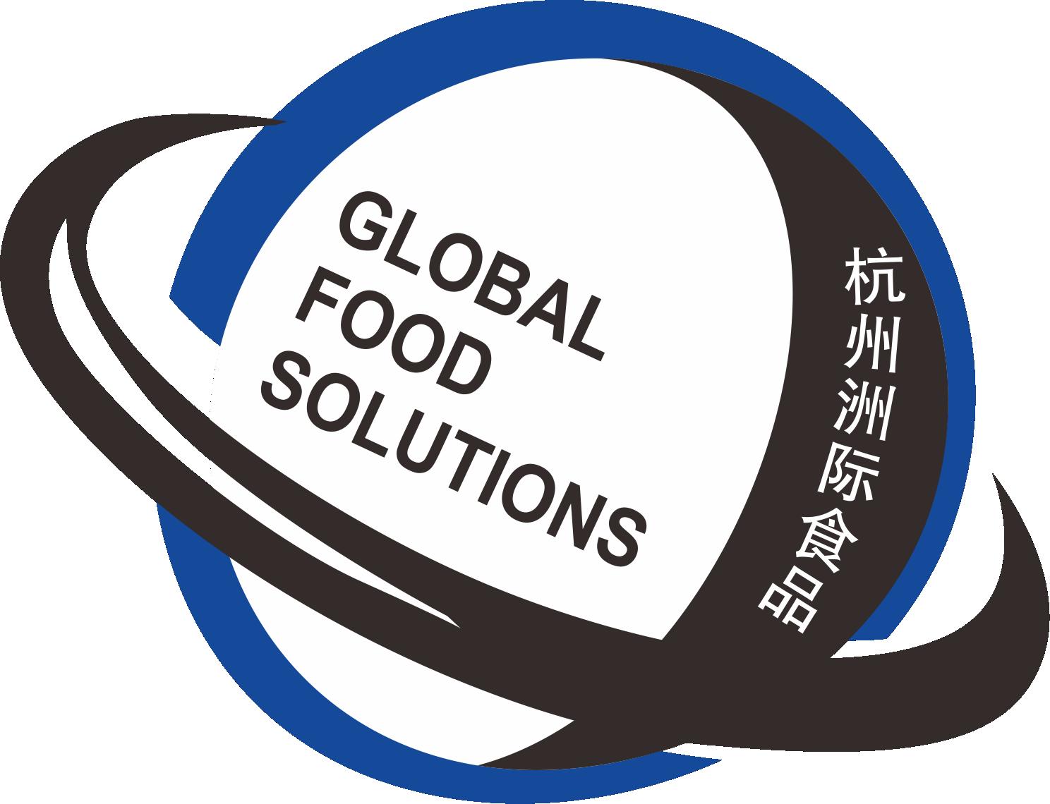 杭州洲际食品有限公司