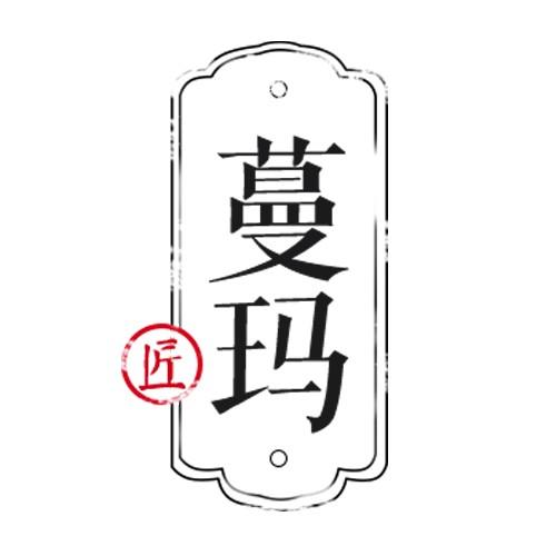 深圳欧沃网络有限公司
