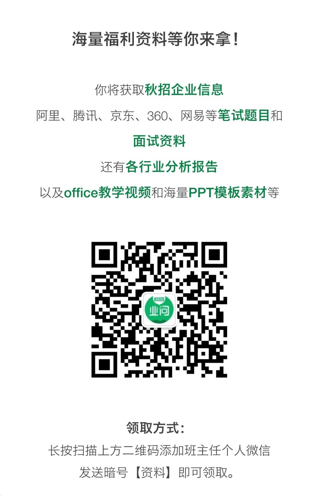 香港分���稣衅���y�