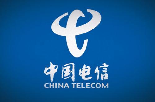 中国电信股份有限公司赤峰分公司