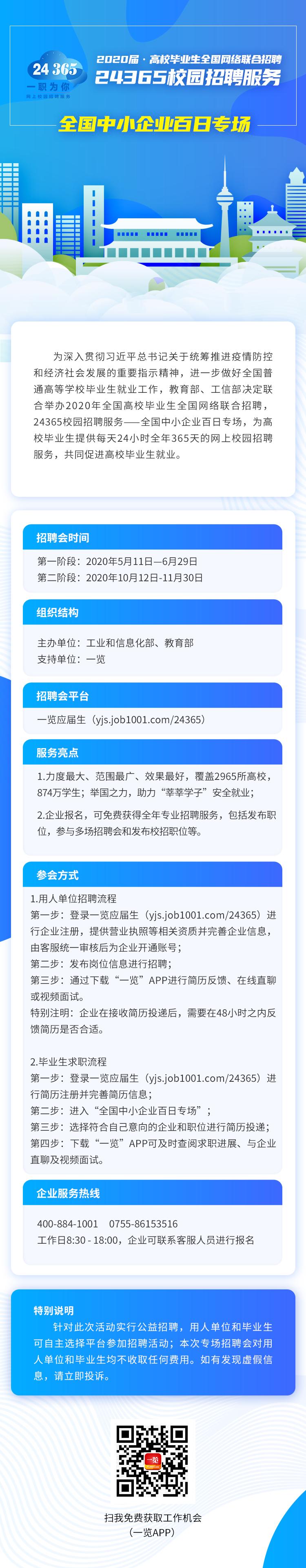 1589886427-BQT020K.png