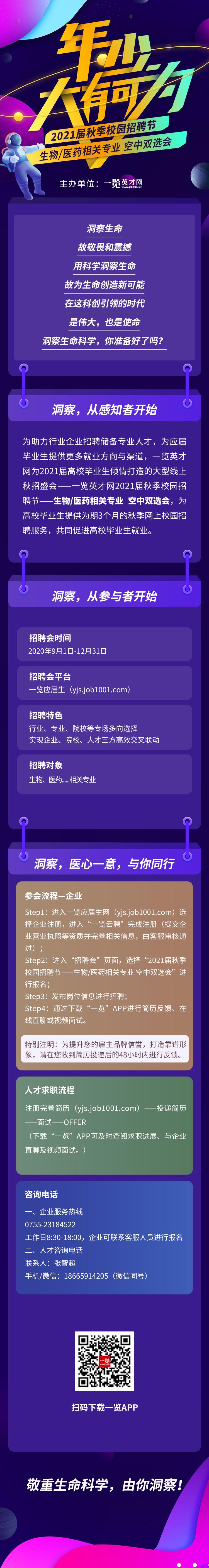 1598947074-V6FBTC4.jpg