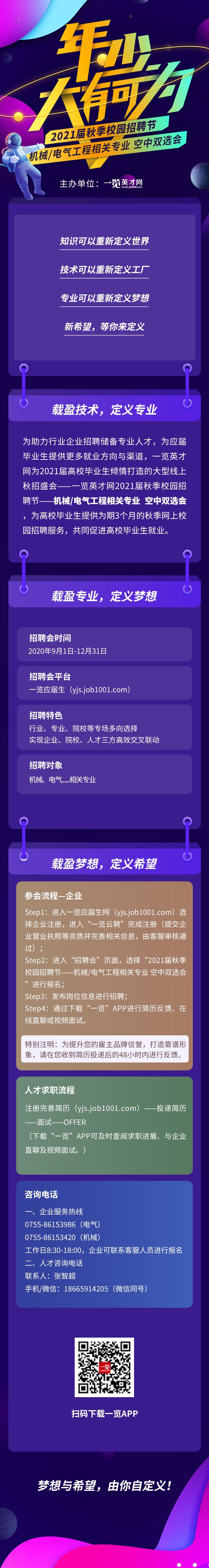 1598947674-6FDIV8I.jpg
