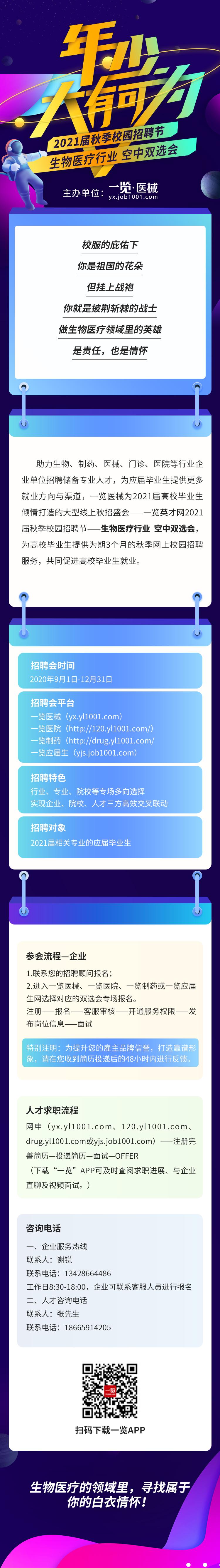 1600484843-1VGMYI4.jpg
