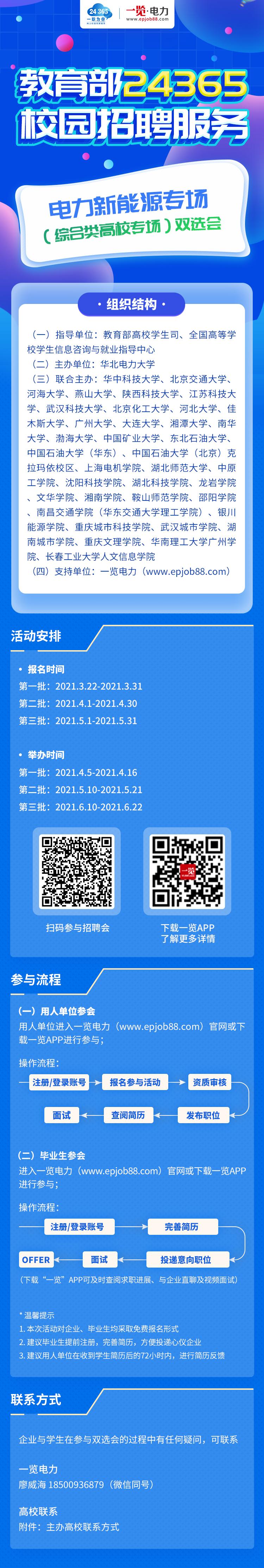 1617185835-A1USXG6.jpg