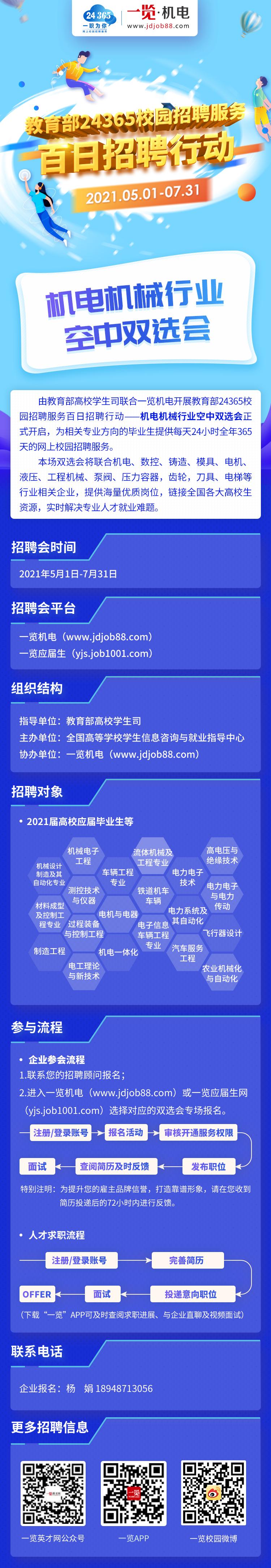1620300180-HK8F2D4.jpg