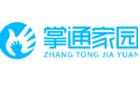 赤峰創銳電子科技有限公司-最新招聘信息