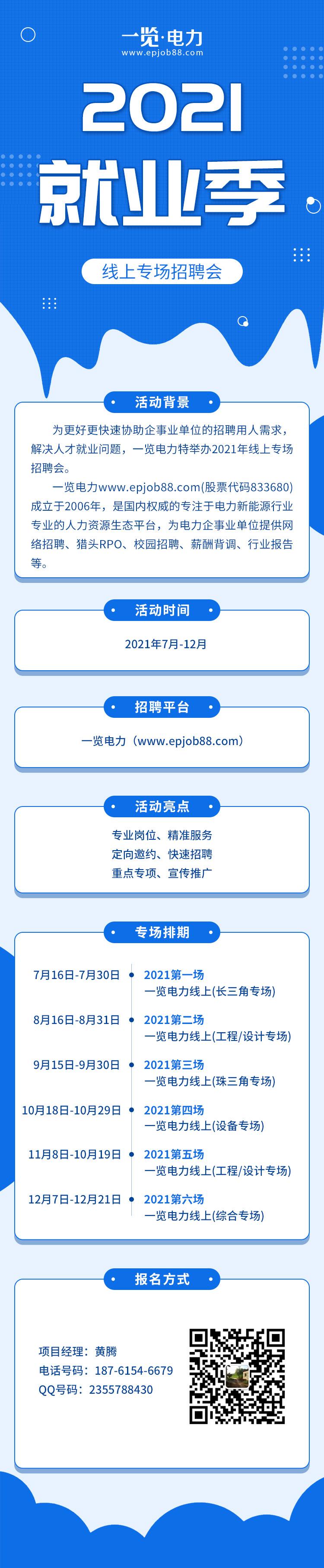 1625015768-09TSEGU.jpg