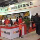 2017上海酒店设备展 上海清洁设备展