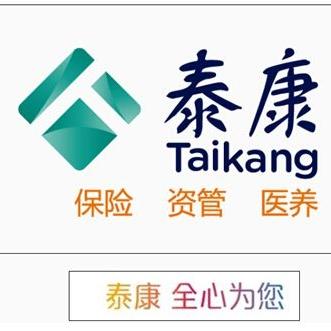 泰康人寿保险股份有限责任公司河南分公司