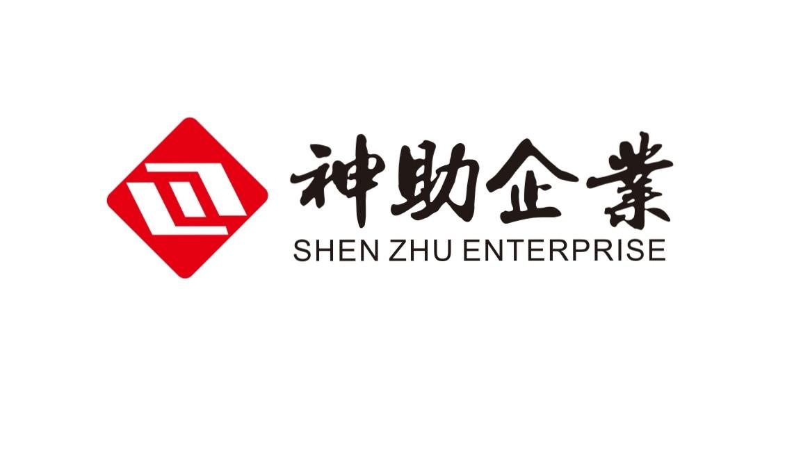 上海神助企业发展有限公司