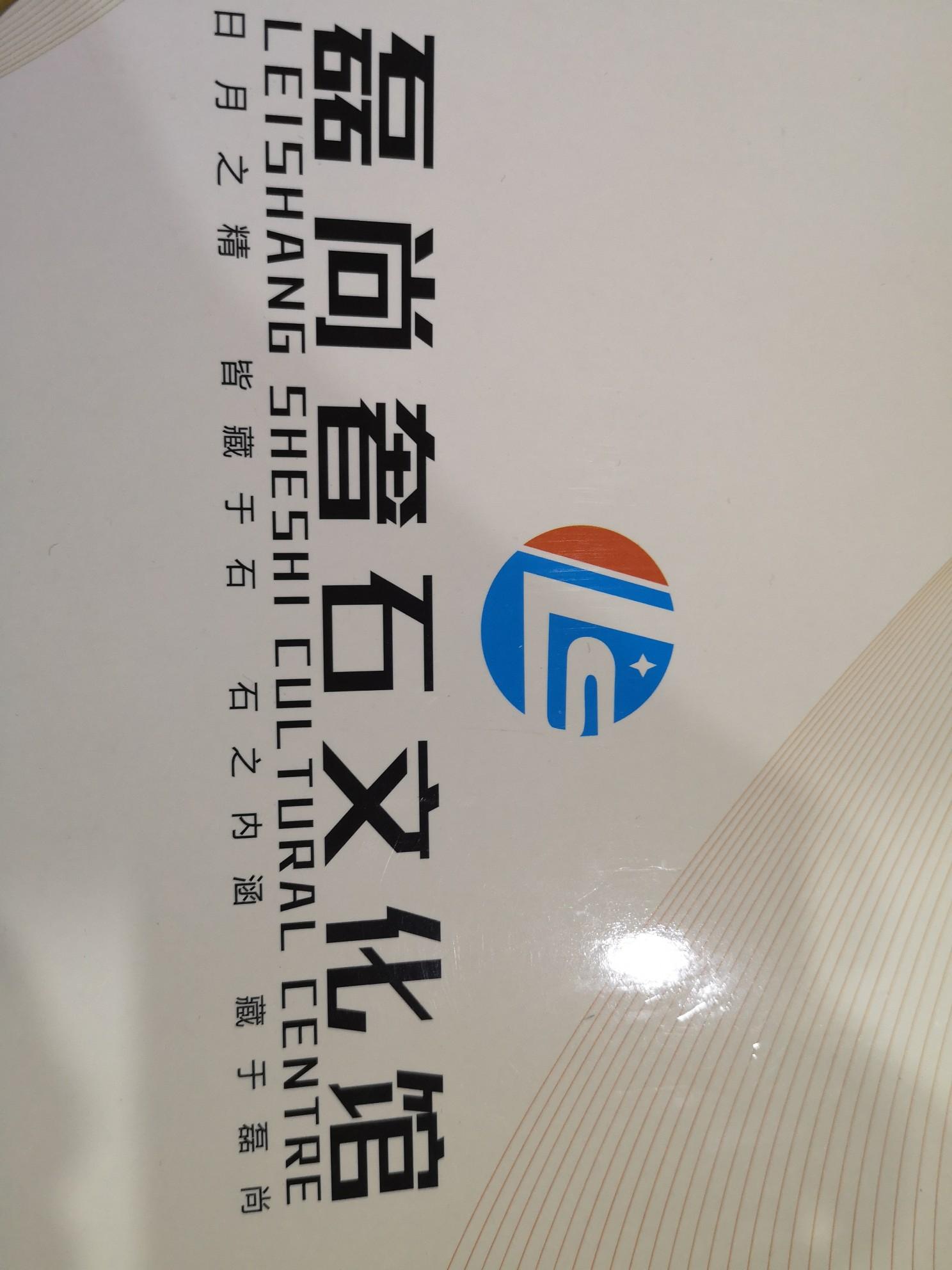浙江喬天裝飾工程有限公司