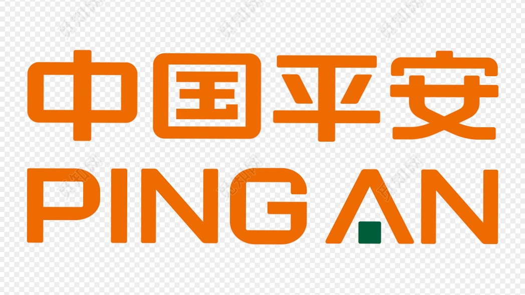 中国平安人寿保险股份有限公司郑州金水支公司