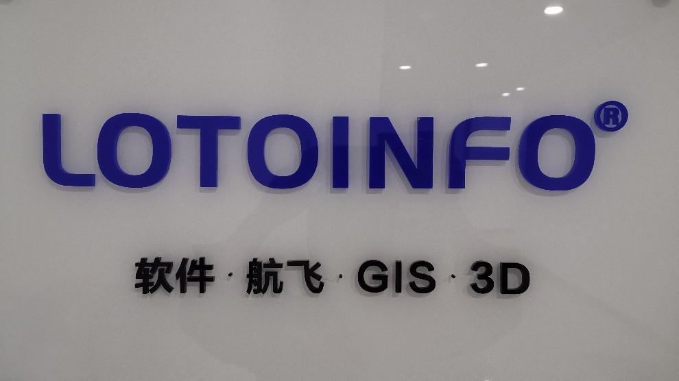 郑州洛图信息技术有限公司
