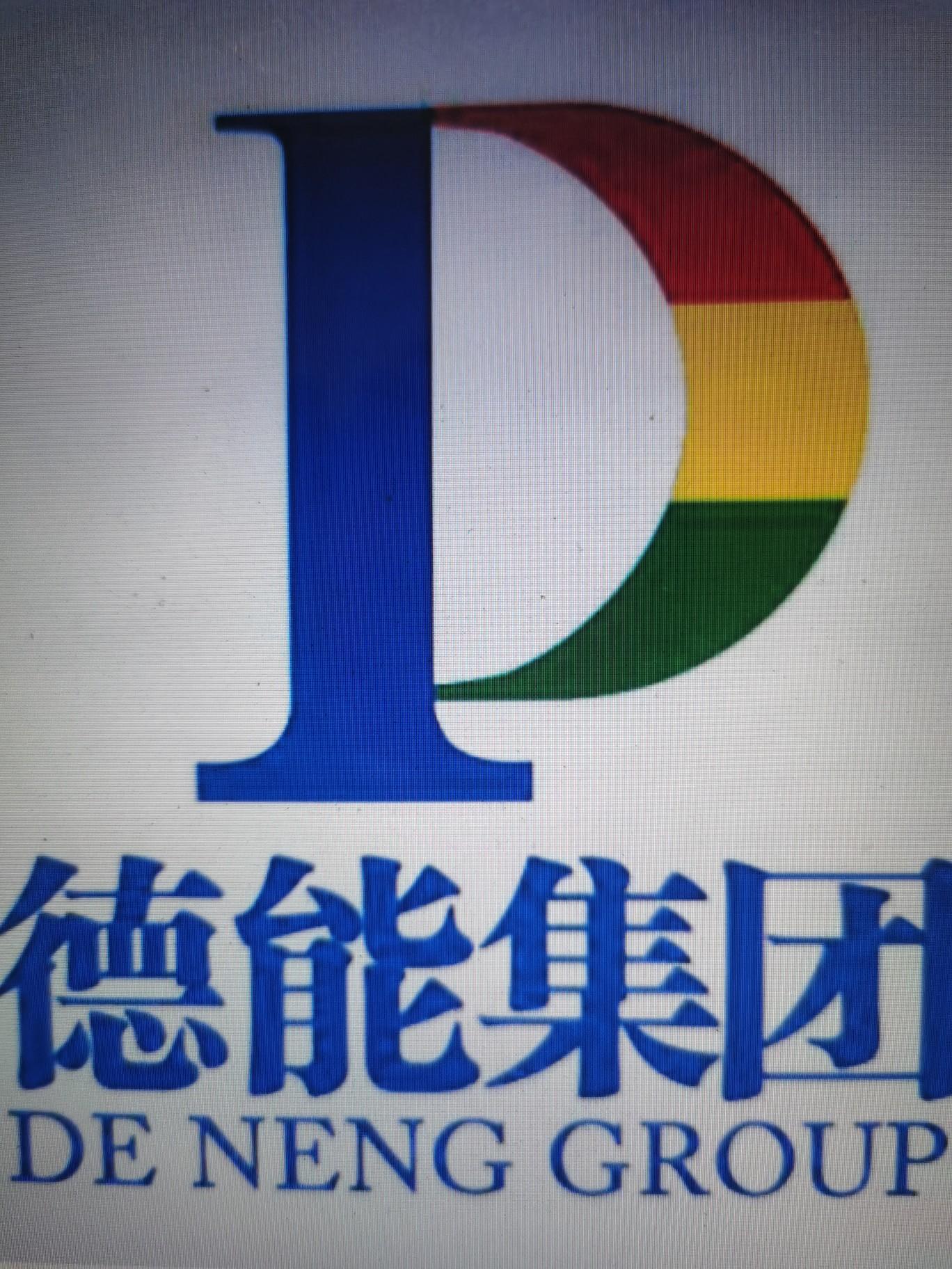 北京德能电力勘查设计有限公司