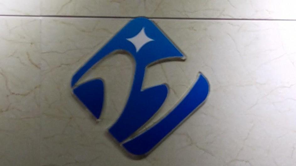 湖北省金電能源科技有限公司