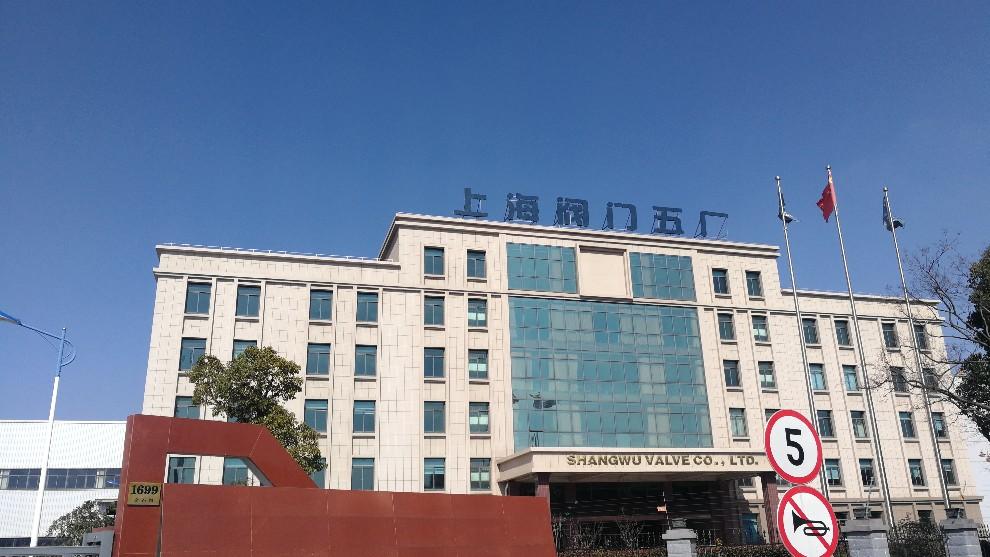 西安建春商贸有限公司