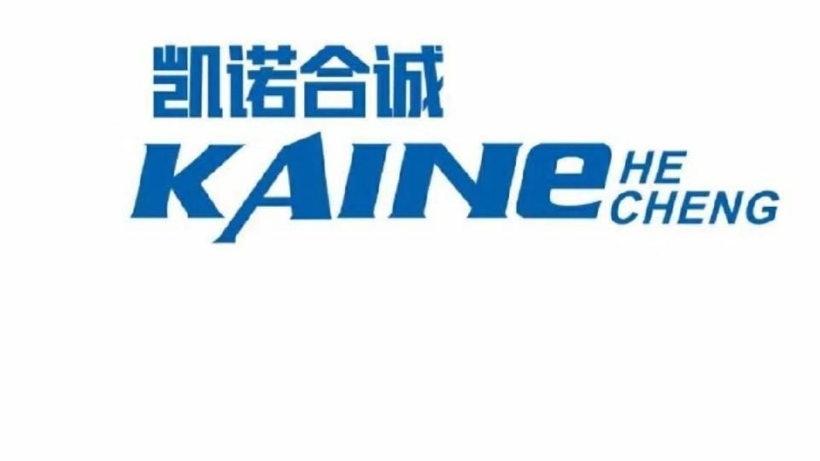 广东凯诺合诚电子科技有限公司
