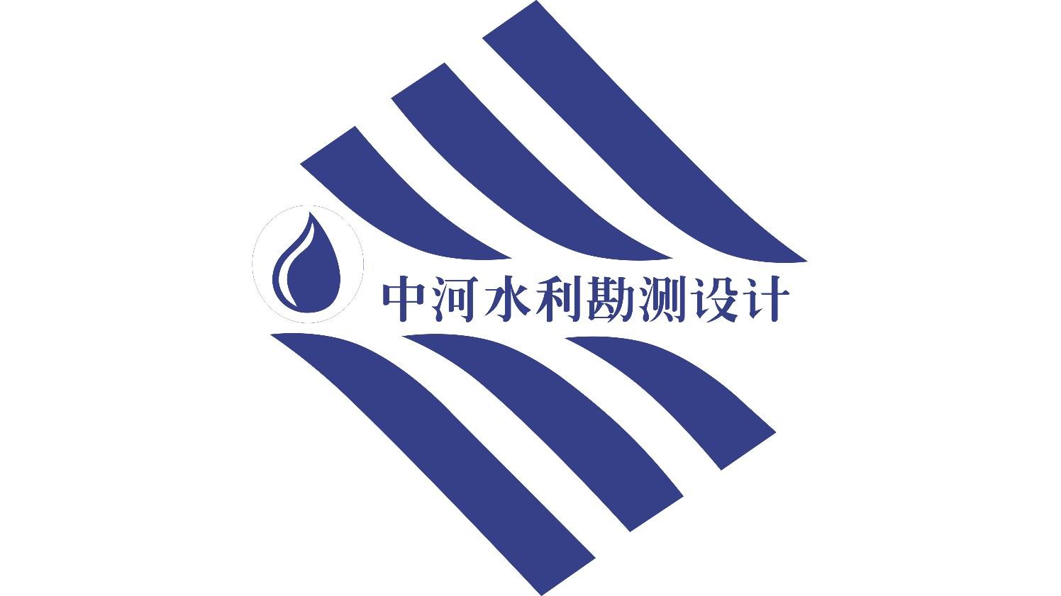 浙江四維水利設計有限公司瑞安分公司最新招聘信息