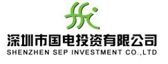深圳市國電投資有限公司