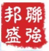 深圳前海聯強邦盛售電有限公司