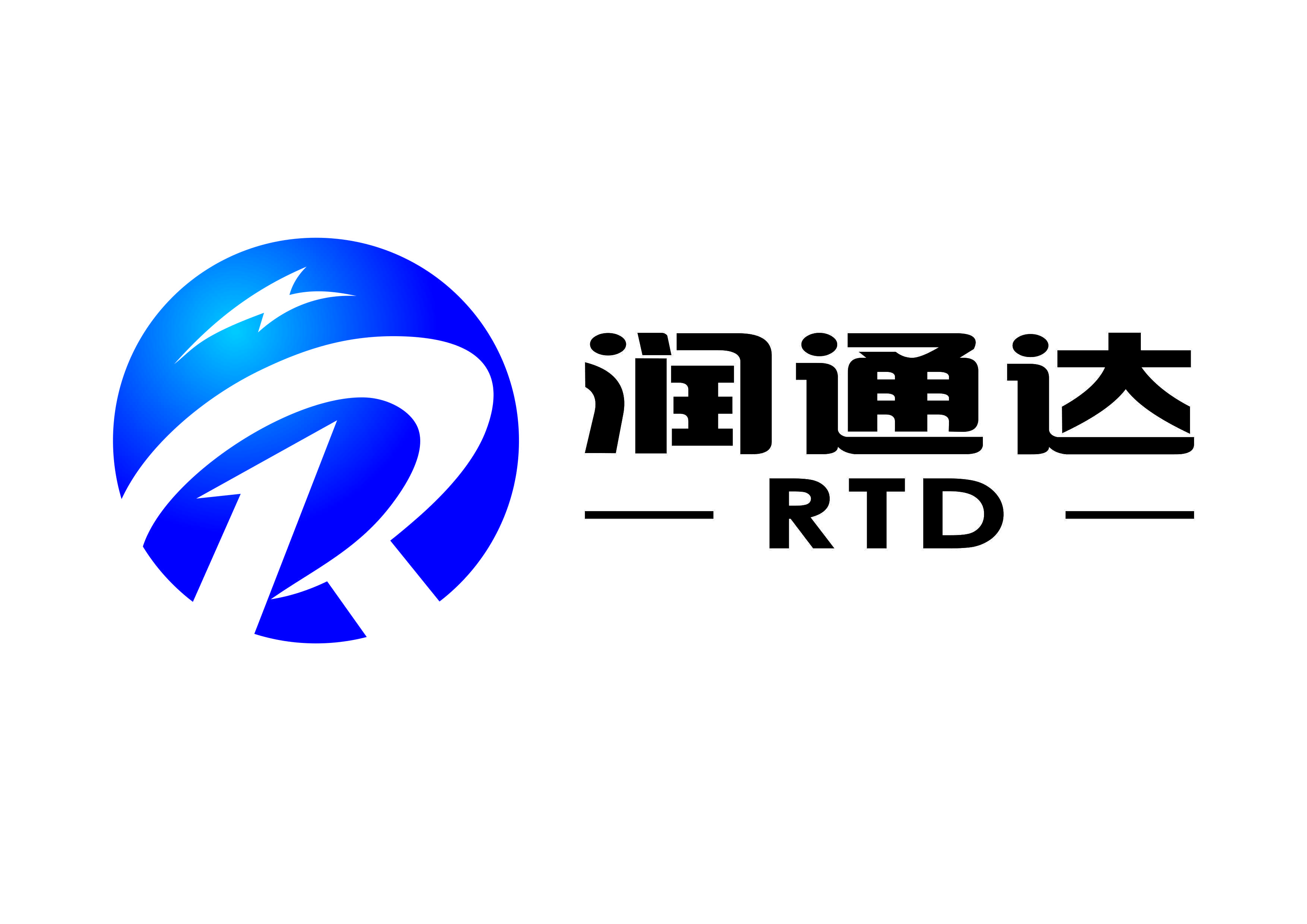 深圳市潤通達建設有限公司