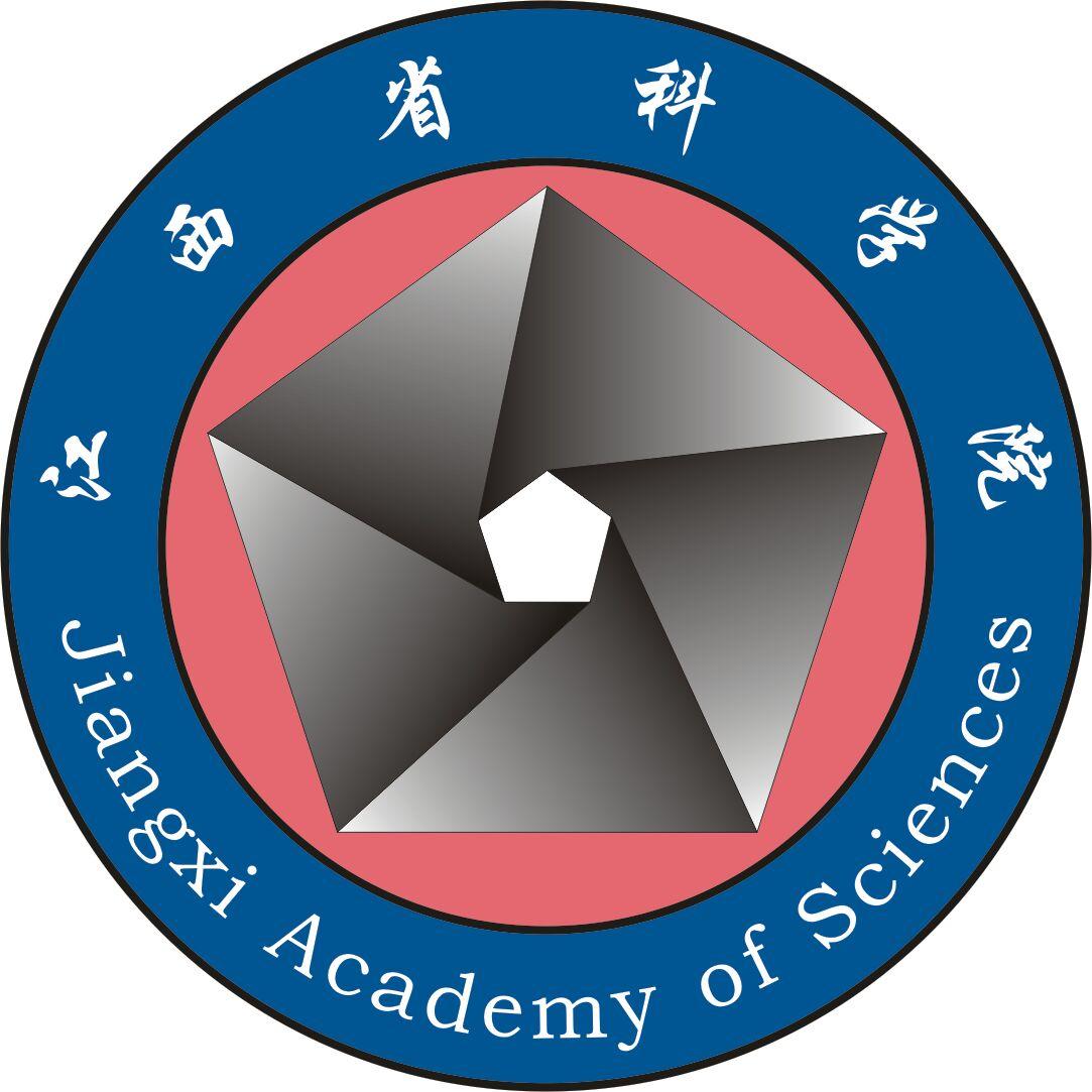 江西省科学院最新招聘信息