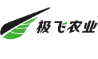 河南极飞农用航空科技有限公司