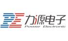 江門市力源電子有限公司