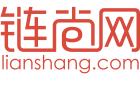 链尚国际贸易(上海)有限公司