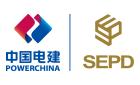 上海電力設計院有限公司