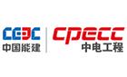 中国电力工程顾问集团投资有限公司