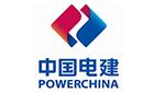 湖北省電力勘測設計院有限公司