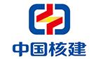 南京中核能源工程有限公司