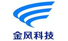 金风科技股份有限公司