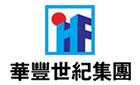 深圳市華智能源售電有限公司