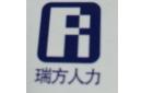 苏州瑞方企业管理咨询有限公司