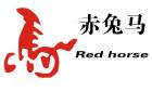 深圳市赤兔马企业登记代理有限公司