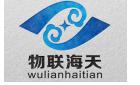 四川物联海天科技有限公司