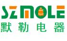 深圳市金鐘默勒電器有限公司