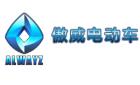 苏州傲威电动车辆制造有限公司