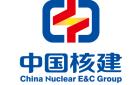 贵州中核水利水电建设有限责任公司最新招聘信息