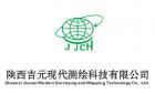 陕西吉元现代测绘科技有限公司