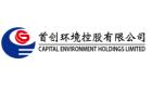 首創環境控股有限公司
