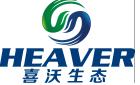 深圳喜沃生态科技有限公司最新招聘信息
