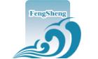南通通州灣風生海水淡化科技有限公司