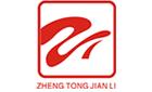杭州政通建设项目管理有限公司义乌分公司